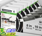 [COSCO代購] 促銷至6月18日 W118116 Tramontina 不沾平底鍋6件組 (每組2入)