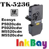 KYOCERA TK-5236 / TK5236 全新黑色相容碳粉匣【適用】P5020cdn/P5020cdw/P5520cdn/P5520cdw