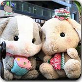 小白兔子毛絨玩具公仔垂耳兔抱枕玩偶流氓兔布娃娃生日禮物萌女生igo       智能生活館