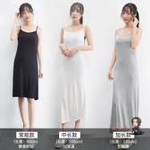 內搭襯裙 夏季莫代爾打底吊帶裙加長款內搭襯裙大碼寬鬆中長款背心打底裙女 3色