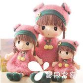 絨玩公仔 創意公仔洋娃娃小孩兒童女孩