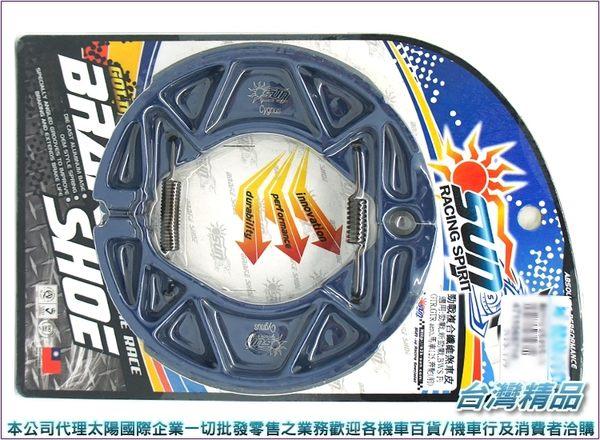 A4711065714  台灣機車精品 纖維煞車皮 勁戰-新勁戰-GTR 一組2入(現貨+預購) 來令片 碟煞 鼓煞