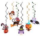 萬聖節螺旋掛飾 場地布置 節慶裝扮 活動派對 兒童派對 角色扮演 橘魔法 現貨 PARTY 萬聖節吊飾