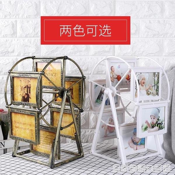 摩天輪洗照片加相框擺台5寸旋轉風車創意兒童可愛寶寶照片像框架 聖誕節全館免運