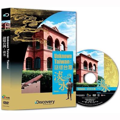 Discovery-謎樣台灣:淡水DVD