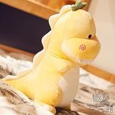 抱枕可愛恐龍毛絨玩具布娃娃睡覺公仔超萌玩偶【極簡生活】