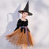 萬聖節兒童服裝女童女巫巫婆公主裙禮服兒童COS巫女南瓜裝扮衣服 「萬聖節狂歡購」
