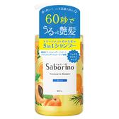 Saborino速乾修護5合1洗髮精/保濕460ml