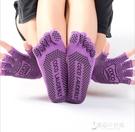 女子棉套裝瑜伽用品襪子手套專業防滑運動露五指全棉四季瑜珈襪  【快速出貨】