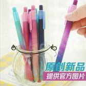【筆紙膠帶】文具 星空系列 中性筆 精美可愛 創意 水筆