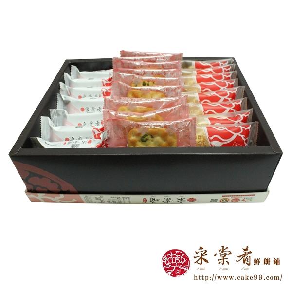 【采棠肴鮮餅鋪】采棠牛軋餅禮盒-鳳梨酥8入+牛軋餅10入+太陽餅8入