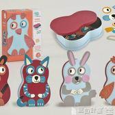兒童拼圖 兒童磁力拼圖玩具動物換裝寶寶益智早教孩子磁鐵書禮物igo 寶貝計畫