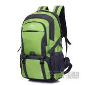 65L超大容量雙肩背包男登山包戶外出游行李包