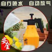 園藝氣壓式澆花噴水小噴壺家用養花植物盆栽壓力噴霧瓶灑水壺 雙12鉅惠
