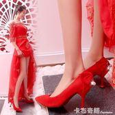 結婚鞋子女新款單鞋韓版敬酒尖頭婚紗高跟鞋新娘婚鞋婚禮紅鞋 卡布奇諾