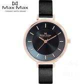 MAXMAX CK風玫瑰金框黑色米蘭帶超薄女錶x32mm・藍寶石水晶鏡面・MAS7015-1|名人鐘錶高雄門市