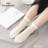 兒童襪子 1-12歲秋冬童襪機棉四雙禮盒 無骨中筒童襪迎中秋全館88折