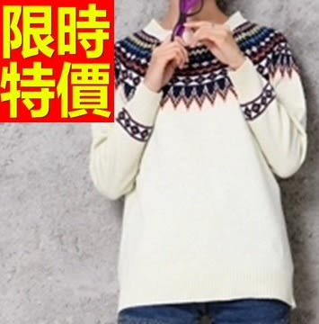 針織衫百搭套頭-復古時尚民族風女長袖毛衣2色61l40【巴黎精品】