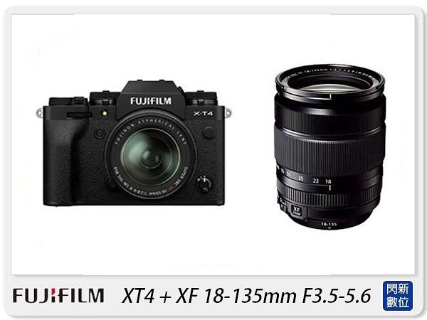 Fujifilm 富士 X-T4 + XF 18-135mm F3.5-5.6 單鏡組(XT4,公司貨)