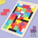 幼兒童早教益智力俄羅斯方塊拼圖積木男女孩套裝玩具【步行者戶外生活館】