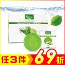 草本潔淨 碧荷柏青檸茶樹淨荳美膚皂100g (單顆)【KC07002】JC雜貨