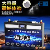 18650鋰電池12V大容聚合物電瓶戶外100AH可充電大容量蓄電鋰電瓶 igo免運