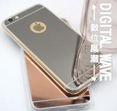 [24hr-現貨快出] 電鍍 鏡面手機殼 軟殼 蘋果 手機套 保護套 殼 蘋果 iPhone 7/8 i7 plus