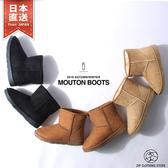 【ZIP FIVE】短筒雪靴