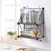 雙十二 菲斯卡創意鐵藝組裝架宿舍寢室整理架經濟型書房墻上收納置物書架【onecity】