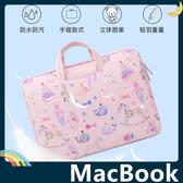 MacBook Air/Pro/Retina 手提彩繪保護套 時尚色彩 超薄簡約 筆電包 電腦包 手拿包 支援全機型