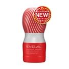 TENGA CUP 氣墊杯 15週年 新改版 NEW! 男用 自慰杯 飛機杯 日本情趣~【DDBS】