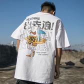 T恤oversize夏季五分半袖T恤男裝嘻哈潮流寬鬆大碼ins韓版港風短袖男 寶媽優品