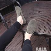 豆豆鞋男韓版百搭個性潮流社會快手紅人2019新款學生英倫懶人鞋 藍嵐