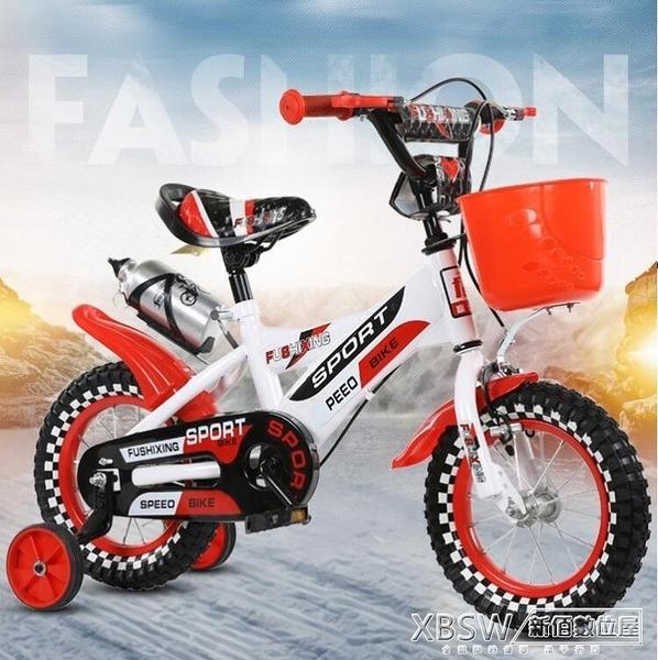 富仕星兒童自行車2-3-4-6-7-8-9歲5腳踏車10童車男孩女孩寶寶單車CY『新佰數位屋』