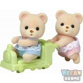 森林家族 黃熊雙胞胎 (EPOCH) 14208