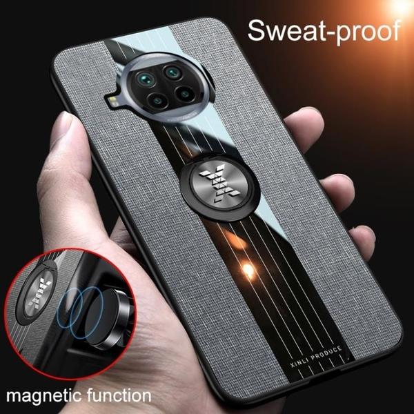 小米10T 10T Pro 10T Lite / Poco X3 NFC 三拼布紋手機殼 車載支架 防摔矽膠套