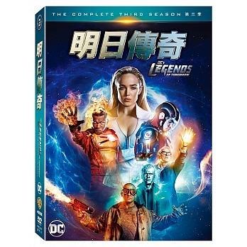 明日傳奇 第3季 DVD Dc'S Legends Of Tomorrow 免運 (購潮8)