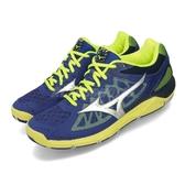 Mizuno 排球鞋 Wave Supersonic 藍 黃 銀 男鞋 運動鞋 【PUMP306】 V1GA1840-23