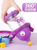 富光兒童水杯隨手杯防摔可愛卡通吸管杯塑料幼兒園夏季小學生杯子