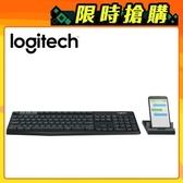 【Logitech 羅技】K375S 無線鍵盤支架組合 【贈洗衣槽清潔粉】
