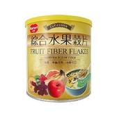 小森~綜合水果榖片450公克/罐 (全素)