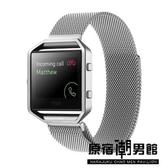 fitbit blaze 錶帶 Fitbit智慧手錶 不銹鋼手腕帶 金屬錶鏈 23mm