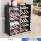 鞋架鞋櫃簡易經濟型防塵宿舍女家用省空間門...