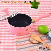日式藍鑽奶鍋湯鍋單柄16不粘奶鍋復底電磁爐家用 輔食鍋小泡面鍋 港仔會社