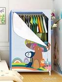 簡易小衣櫃布藝組裝布衣櫃加固鋼架衣櫥折疊簡約現代經濟型省空間【全館免運】