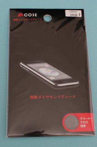手機螢幕保護貼 Nokia 2608 CDMA 亮面
