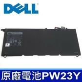 戴爾 DELL PW23Y 原廠 電池 PW23Y XPS13 9360 9343 XPS 13