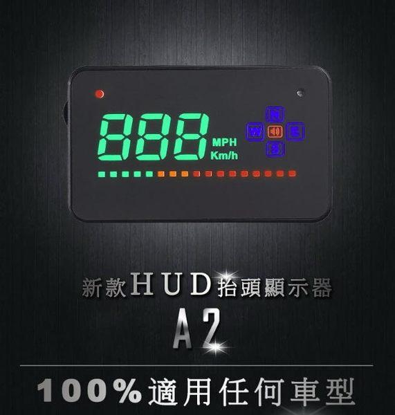 【NF431】GPS速度抬頭顯示器 智慧HUD抬頭顯示器汽車通用車載GPS衛星速度抬頭顯示儀平視