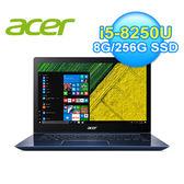 ACER SF314-52-5615 14吋 8代i5 纖薄筆電 (藍)【加贈木質音箱】