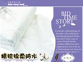 床邊故事_100%精梳純棉_強效PU防水保潔墊_雙人加大6尺_加高床包式